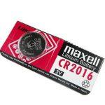 Porovnání ceny MAXELL CR 2016 lithiová mincová baterie, 3V, 1ks