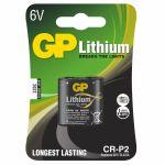 Porovnání ceny GP Batteries GP CR-P2