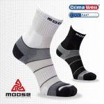 Porovnat ceny Motion športové bežecké ponožky Moose bílá S