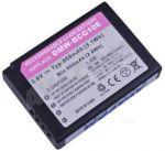 Porovnání ceny AVACOM Panasonic DMW-BCG10 Li-ion 3.6V 860mAh 3.1Wh verze 2011 - DIPA-CG10-823N4