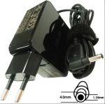 Porovnání ceny Asus orig. adaptér 45W 19V pro řadu UX, bulk - B0A001-00230300