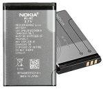 Porovnat ceny Nokia batéria BL-5C Li-Ion 970 mAh
